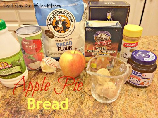 Apple Pie Bread - IMG_8625.jpg