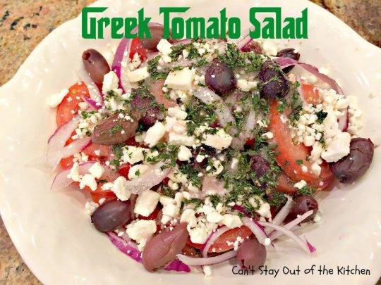 Greek Tomato Salad - IMG_4936.jpg