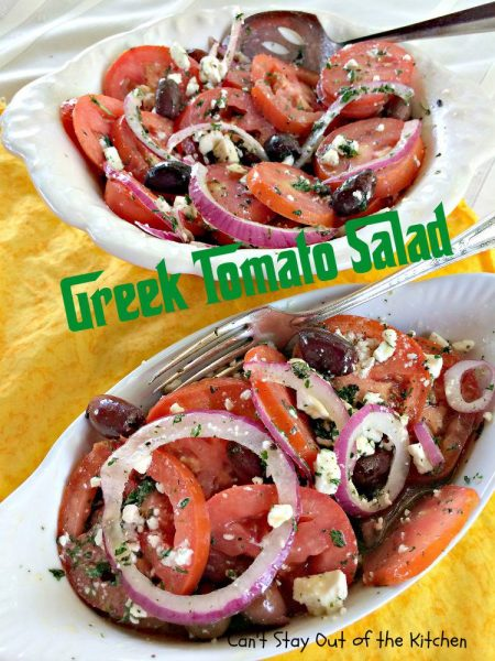 Greek Tomato Salad - IMG_4979.jpg
