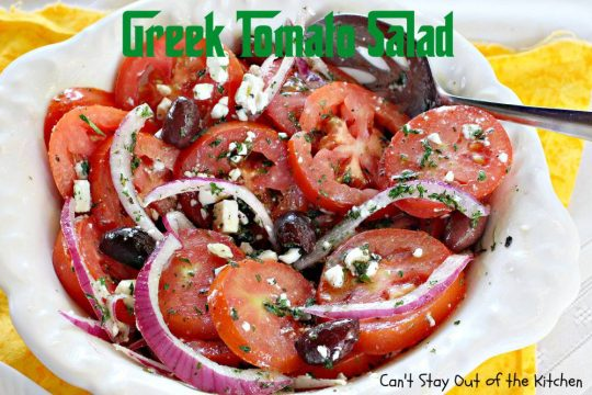 Greek Tomato Salad - IMG_9417.jpg