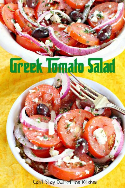 Greek Tomato Salad - IMG_9441.jpg