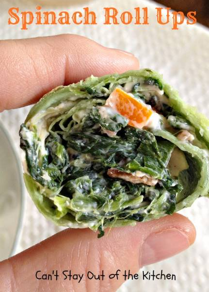 Spinach Roll Ups - IMG_2831