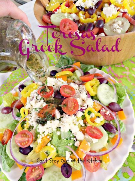 Teresa's Greek Salad - IMG_5882