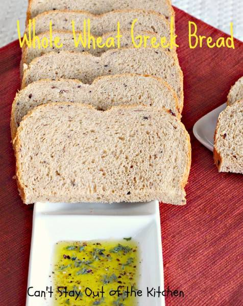 Whole Wheat Greek Bread - IMG_0776