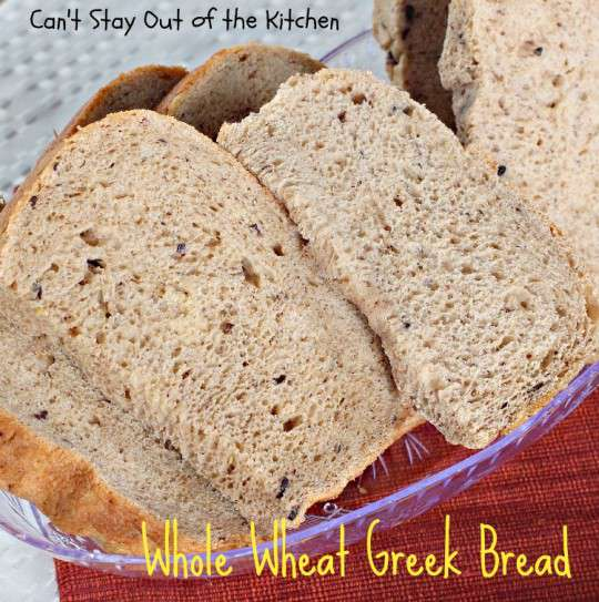 Whole Wheat Greek Bread - IMG_0787