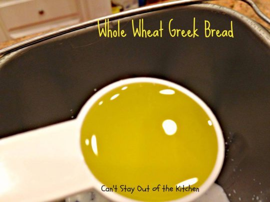 Whole Wheat Greek Bread - IMG_5327